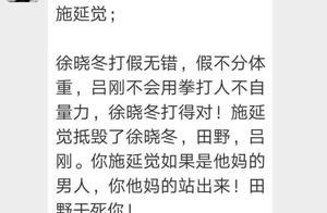 最新消息:少林武僧释延觉VS里合腿田野,一言不合就出手暴打