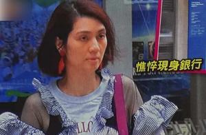 洪欣与张丹峰和好前曾去查账,素颜状态下才是47岁女人该有的样子