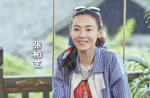 莫文蔚新加坡演唱会张柏芝现身,引发众人星女郎回忆
