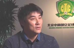 中赫国安老总:现在亚冠跟前几年差别很大,日韩重视程度不一样了