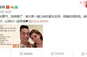 44岁林志玲结婚,请相信婚姻有爱情的模样
