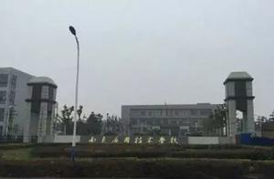 涉嫌诈骗犯罪 南京应用技术学校校长等两人被刑拘