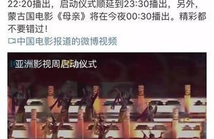 CCTV-6昨夜临时改播《英雄儿女》,无数网友点赞