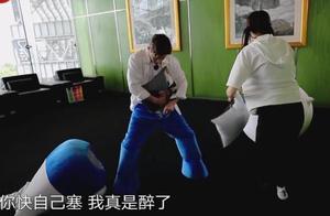 《极限挑战》大华让热巴帮他塞东西,行为惹争议,情商过于低了?