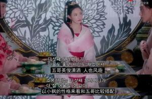合集,韩版东宫还原被删戏份,原来完整版的故事是有逻辑的