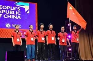 中国队国际奥数大赛夺冠