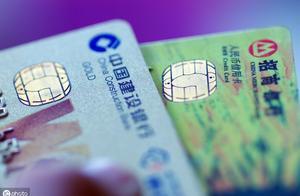 【研究】冒用他人信用卡的行为该如何定性