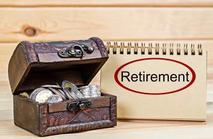 公司离职后自己交灵活就业社保,养老金会变少吗?
