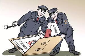 """【扫黑除恶】公职人员有这些行为,就是黑恶势力""""保护伞""""!"""