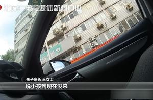 """不想上补习班 四名小学生上演""""逃学威龙""""面对民警说:我不想上课"""
