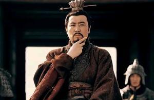 为什么说刘备的成功是最难的?三国帝王中真正的白手起家者