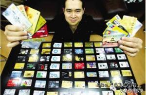 移动支付的时代,台湾人为什么更愿意带20张信用卡而不是手机