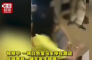 机智!宝马女司机遭劫持后故意撞车,脱身后坐地大哭