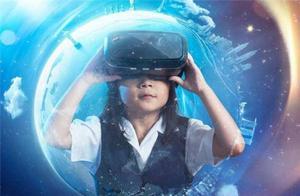 VR课堂教育史上不可或缺技术