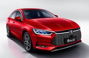 5月新上市的这3款新能源汽车,其中两款销量应该不差