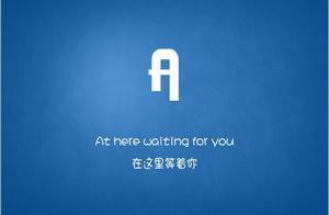 ZIBA字母开头的情话组成的英语句子