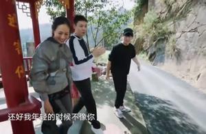 陈伟霆好耿直一男的,说彭昱畅不是吃就是躺,还好年轻时不像他!