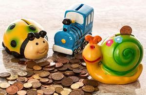 预算3421元,存钱才是打工的最终目的!你赞成吗?