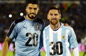 """南美四国将联合申办2030年世界杯,百年世界杯""""回家""""?"""