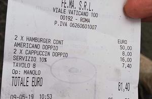 国外宰客也不手软!罗马餐厅差评无数无价目表汉堡竟收200块