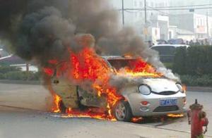 蚂蚁车生活分享汽车发生自燃时应该怎么办