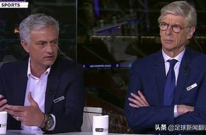 欧冠巨大看点-留给穆里尼奥的球队不多了?温格成少数好伙伴