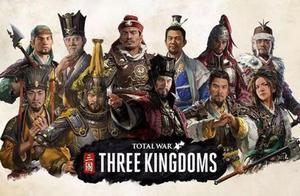 为什么是英国人做出了最好的三国游戏?我们距离文化输出还有多远