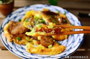 家里的粽子别再蘸糖吃,加两个蛋煎一煎,外酥里糯,更好吃