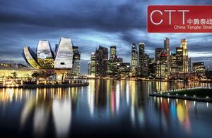"""顺应""""一带一路""""大好形势,新加坡成国人房产投资新宠"""