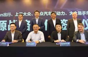 每日车闻:斯柯达公布4月销量 中国市场下滑40.8%