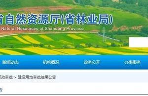 潍坊这些土地将被征收,涉及多个乡镇街道!有没有你们家?