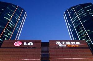 LG公司为了投资并购将出售北京双子座大厦
