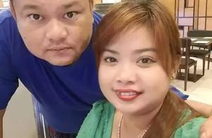 缅甸一对夫妻网络非法集资100亿缅币被抓!