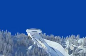 """抢鲜看!2022冬奥会我国首座跳台滑雪中心""""雪如意""""露真容"""