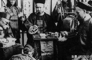清朝灭亡后,欠了很多债务,最后是怎么处理的?
