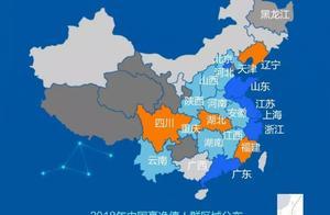 中国有钱人真多!个人可投资产超1000万的有197万人,人均3080万