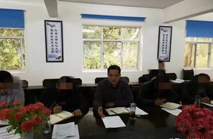 宜昌一房管局长致行贿人怀孕 官网任职信息消失疑似被免职