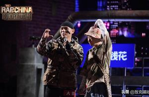 剧透:2019年的《中国新说唱》8强已出,冠军被这四人内定了?
