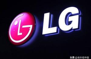 韩国LG卖楼赚了60亿,中国的房地产救活了多少上市公司?