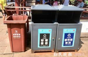 现场目击|七宝古镇小吃街 垃圾分类怎么做?