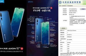 iPhone 12曝光将增加TOF镜头;李楠确认已从魅族科技离职
