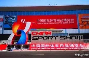 崔口10家体育企业亮相2019上海体育博览会!