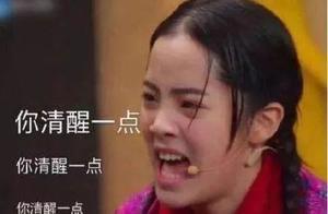 """湖南一高校一次性清退22名学生,40人留级!你还敢""""混""""大学吗?"""