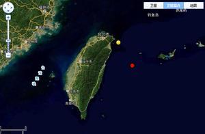 台湾东部海域发生6.0级地震 泉州等地有震感
