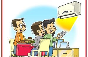 「壮阔东方潮 奋进新时代——庆祝改革开放40年」家电送暖风