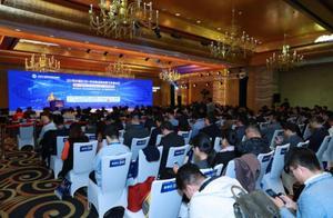 """2018中国B2B+供应链金融创新与发展论坛暨""""中国B2B行"""