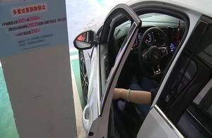 南宁一业主花17万买了个车位,停好车后却只能从天窗爬出来!