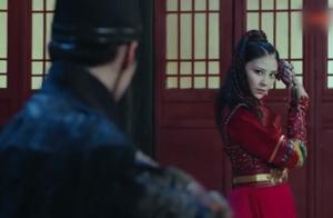 回到明朝当王爷:鞑靼美女刺杀秀才杨凌,锦衣卫武汉超出手相救!