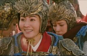 杨门女将骁勇善战,太君平安归来,儿媳妇穆桂英喜笑颜开