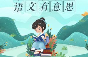 「唐」李白——仗剑天涯,诗书天下的英雄